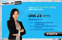 Smart TOEFL iBT Basic (2)