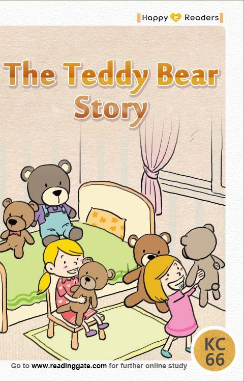 (음성포함_KC) The Teddy Bear Story