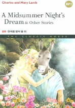 A Midsummer Night`s Dream & Other Stories (한여름 밤의 꿈 외)-[The Classic House 29]