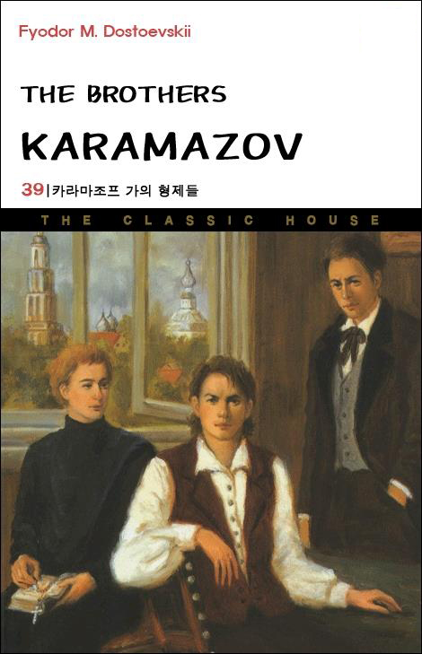 The Brothers Karamazov(카라마조프 가의 형제들